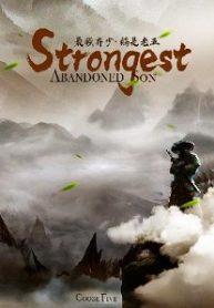 Strongest Abandoned Son - novel translated